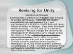 revising for unity21
