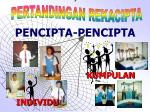 inventors individual or group