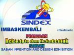 sindex flashback