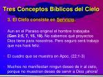 tres conceptos b blicos del cielo7