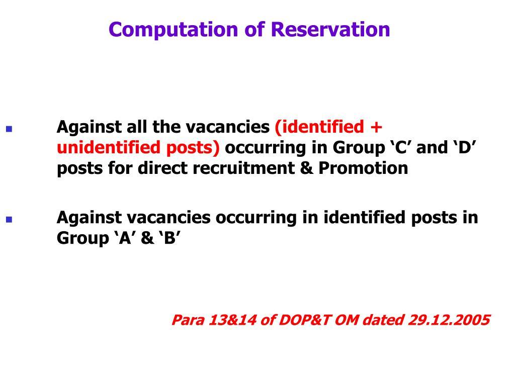 Computation of Reservation