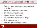 summary 7 strategies for success