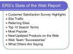 ers s state of the web report