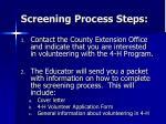 screening process steps