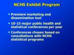 nchs exhibit program