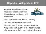 dbpedia wikipedia in rdf
