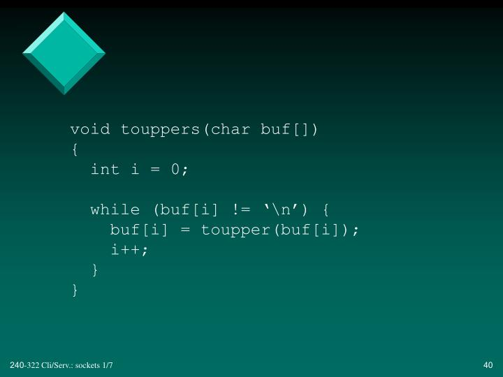 void touppers(char buf[])