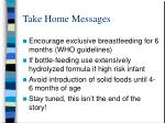 take home messages