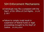 504 enforcement mechanisms