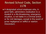 revised school code section 1178