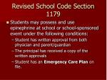 revised school code section 1179