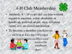 4 h club membership