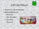 4 h club officers