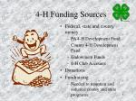 4 h funding sources