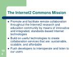 the internet2 commons mission