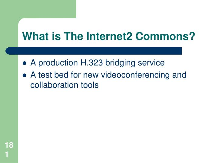 What is The Internet2 Commons?