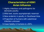 characteristics of h5n1 avian influenza