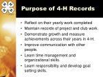 purpose of 4 h records