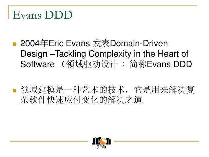 Evans ddd2