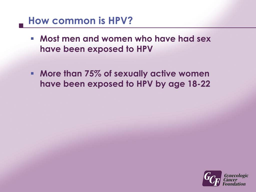 How common is HPV?