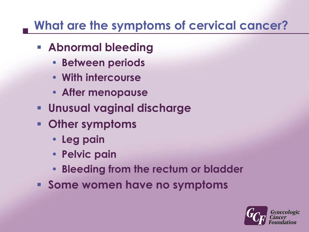 What are the symptoms of cervical cancer?