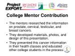 college mentor contribution