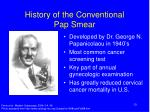 history of the conventional pap smear