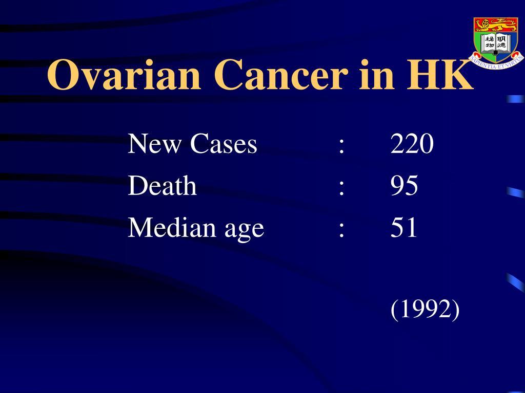 Ovarian Cancer in HK