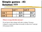 simple games 3 solution26