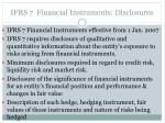 ifrs 7 financial instruments disclosures