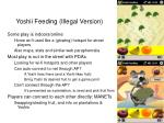 yoshii feeding illegal version