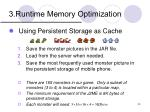 3 runtime memory optimization30