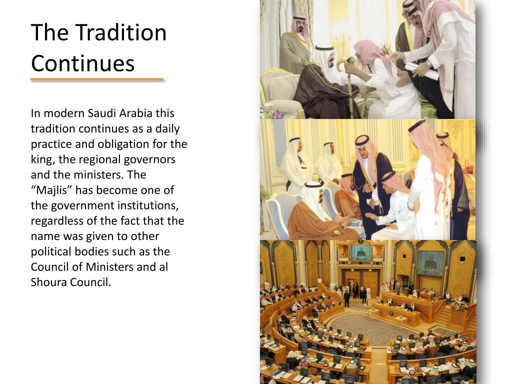 PPT - The E-Majlis | Saudi Ministers in Social Media PowerPoint