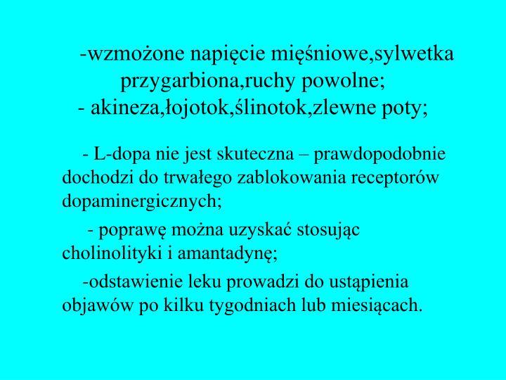 -wzmożone napięcie mięśniowe,sylwetka