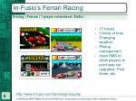in fusio s ferrari racing