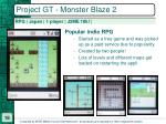 project gt monster blaze 2