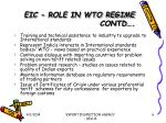 eic role in wto regime contd