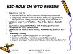 eic role in wto regime
