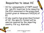 requisites to issue hc31