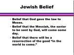 jewish belief21