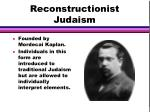 reconstructionist judaism