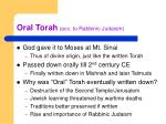 oral torah acc to rabbinic judaism