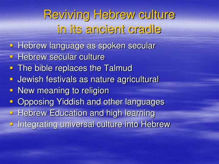 revival of hebrew The state of the hebrew language prior to the revival i will deal with below, but the important thing is that hebrew was spoken and used by tens of thousands of people.