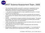jwst science assessment team 2005