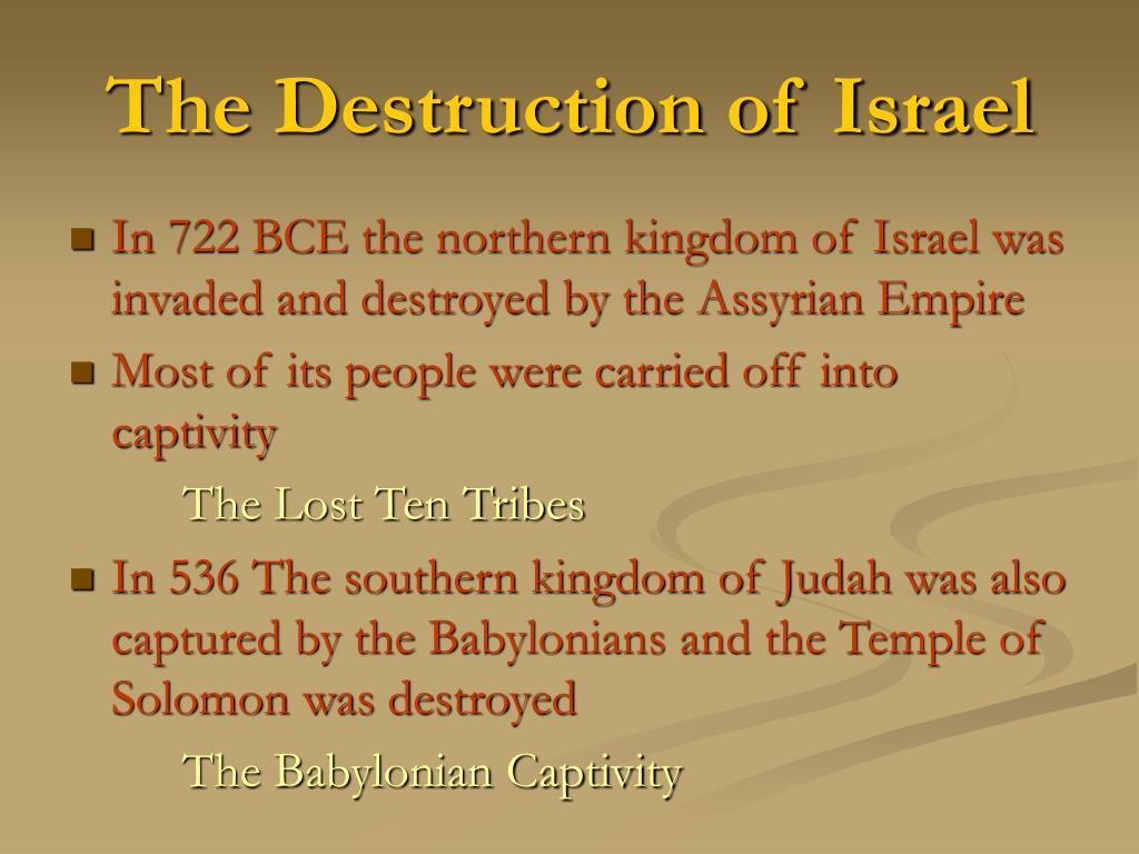 The Destruction of Israel