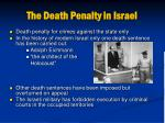 the death penalty in israel