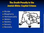 the death penalty in the jewish bible capital crimes