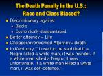 the death penalty in the u s race and class biased