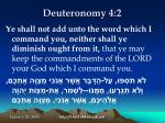 deuteronomy 4 2