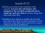 isaiah 47 13